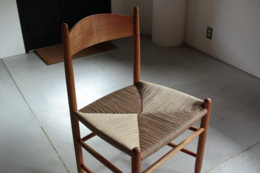 SH Chair