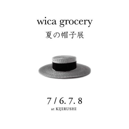 wica grocery