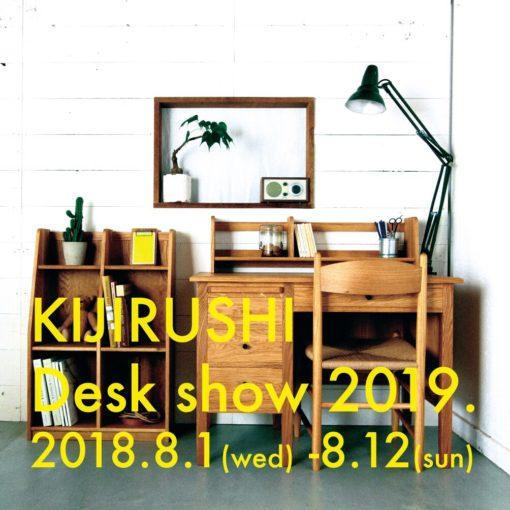 Desk show